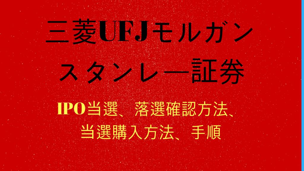 f:id:rinkaitsuyoshi:20180613063148j:plain