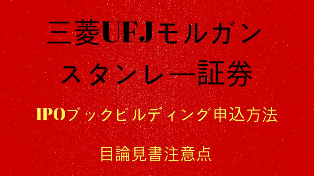 f:id:rinkaitsuyoshi:20180615151701j:plain
