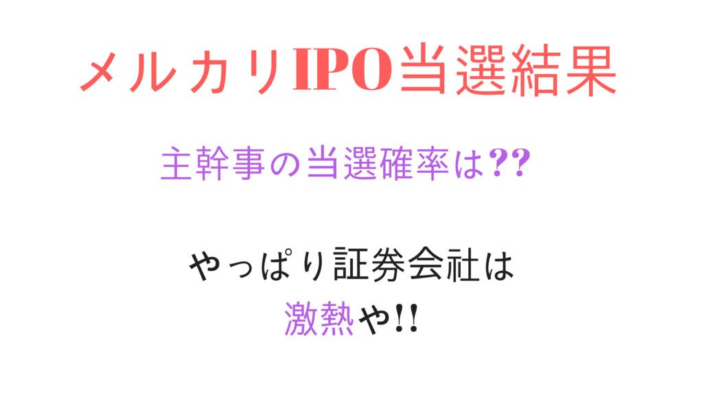 f:id:rinkaitsuyoshi:20180615155239j:plain
