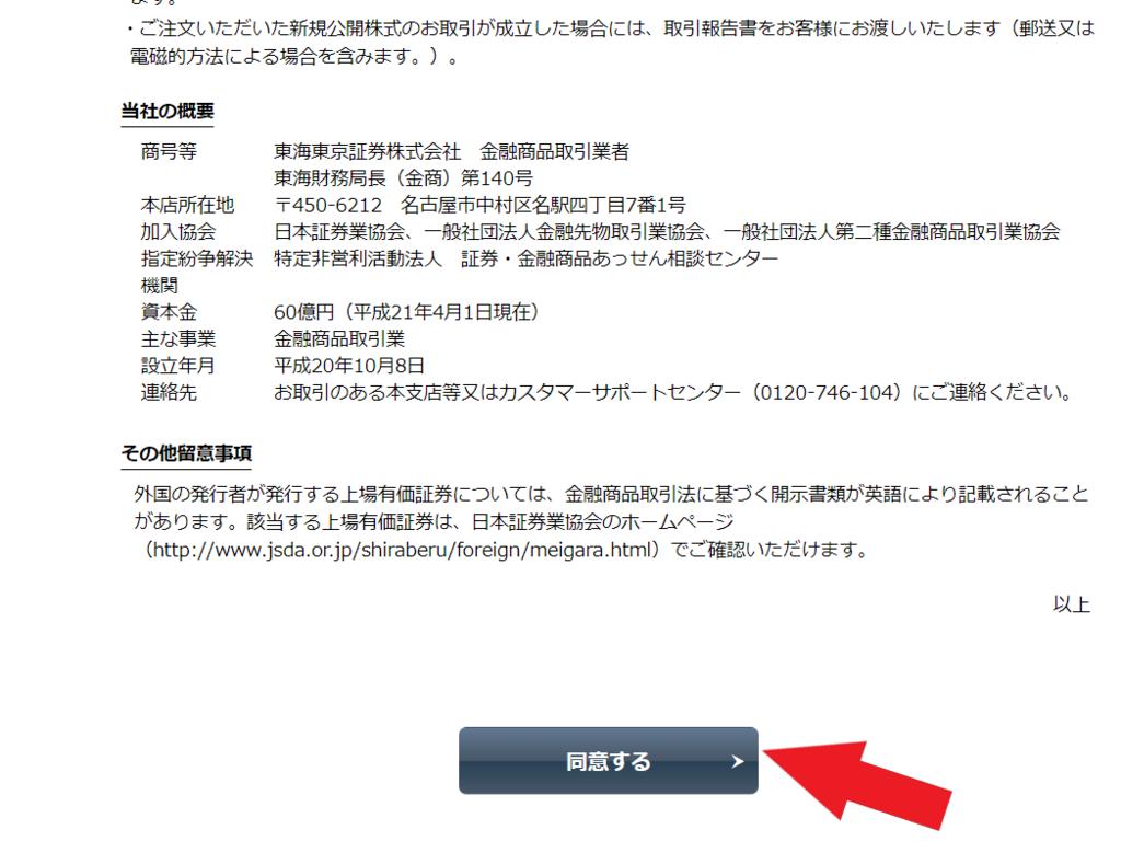f:id:rinkaitsuyoshi:20180616220300p:plain
