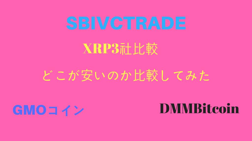 f:id:rinkaitsuyoshi:20180617125756j:plain