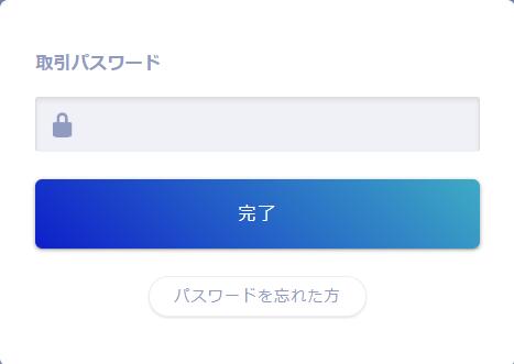 f:id:rinkaitsuyoshi:20180617163806p:plain