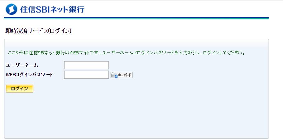 f:id:rinkaitsuyoshi:20180617163923p:plain