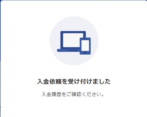 f:id:rinkaitsuyoshi:20180617163955p:plain
