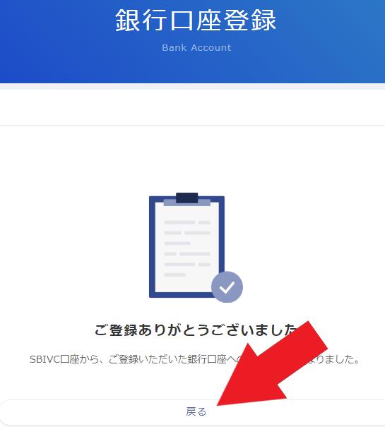 f:id:rinkaitsuyoshi:20180617165946p:plain
