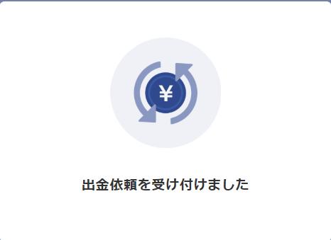 f:id:rinkaitsuyoshi:20180617170520p:plain