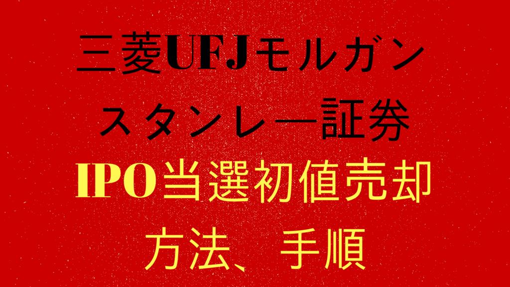 f:id:rinkaitsuyoshi:20180618194152j:plain