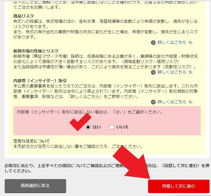 f:id:rinkaitsuyoshi:20180618195225p:plain