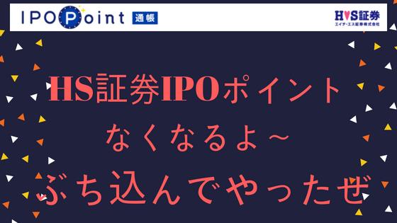 f:id:rinkaitsuyoshi:20180618212914p:plain