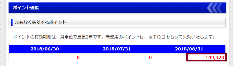 f:id:rinkaitsuyoshi:20180618213817p:plain