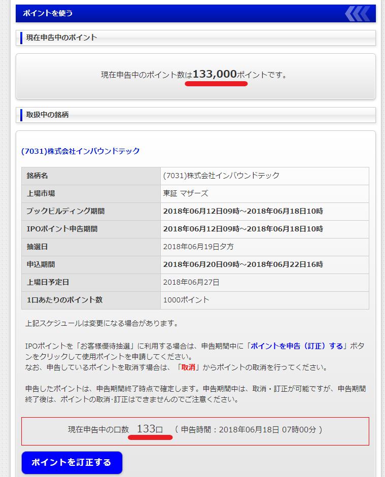 f:id:rinkaitsuyoshi:20180618214429p:plain