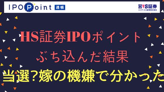 f:id:rinkaitsuyoshi:20180620184124p:plain