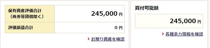 f:id:rinkaitsuyoshi:20180623180259p:plain