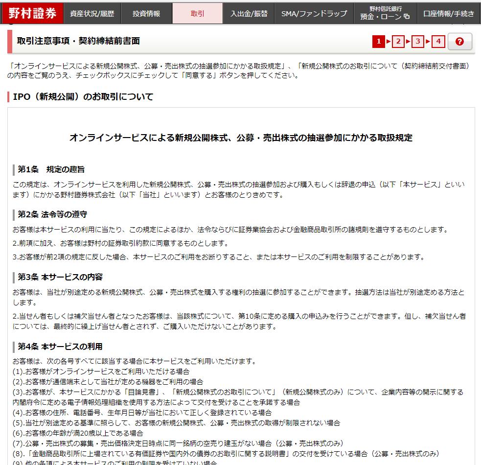 f:id:rinkaitsuyoshi:20180623194347p:plain