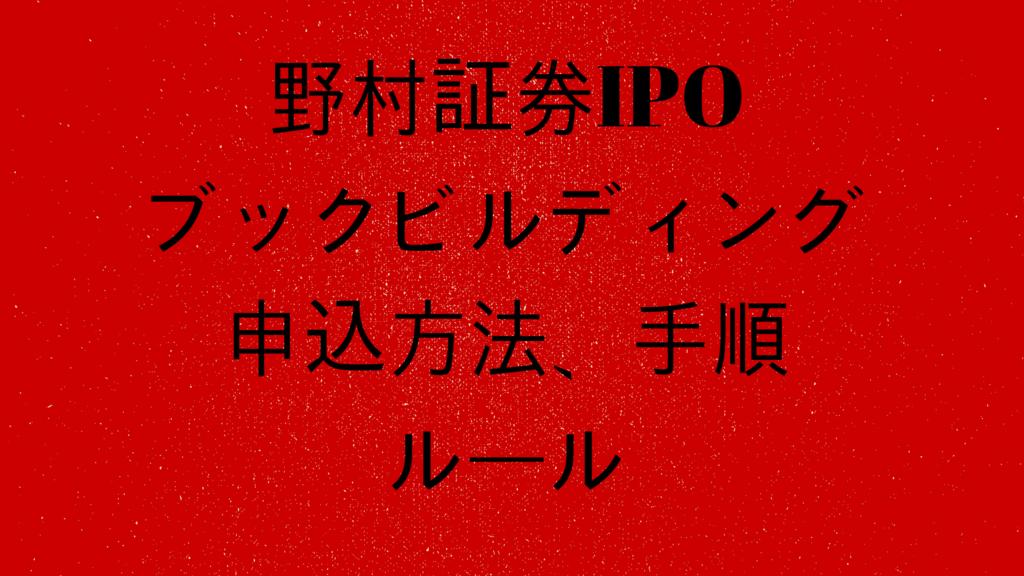 f:id:rinkaitsuyoshi:20180623195913j:plain