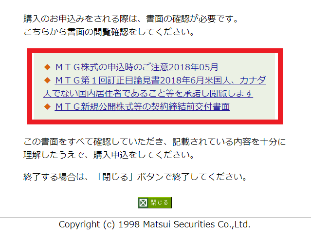 f:id:rinkaitsuyoshi:20180624182218p:plain