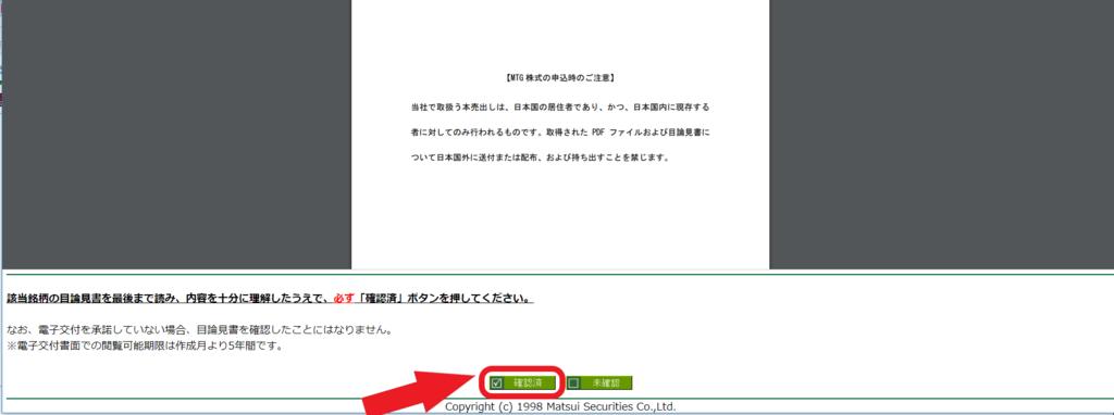 f:id:rinkaitsuyoshi:20180624182319p:plain