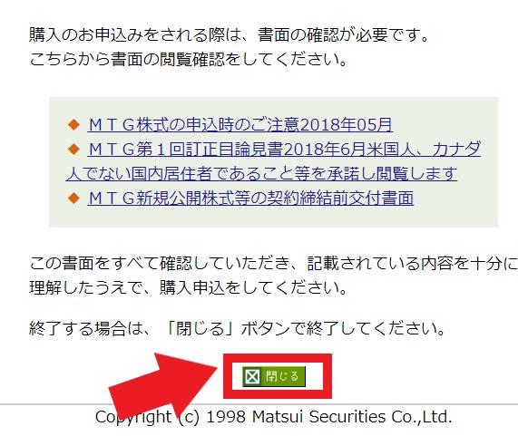 f:id:rinkaitsuyoshi:20180624182415p:plain