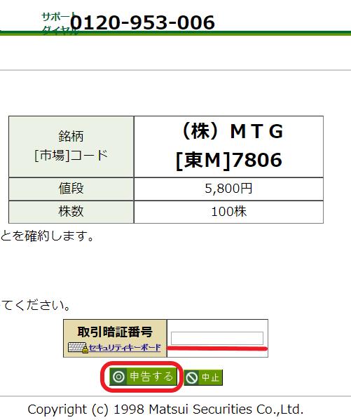 f:id:rinkaitsuyoshi:20180624183041p:plain