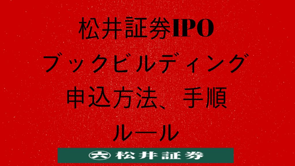 f:id:rinkaitsuyoshi:20180624215347j:plain