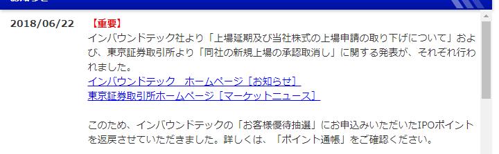 f:id:rinkaitsuyoshi:20180624225349p:plain