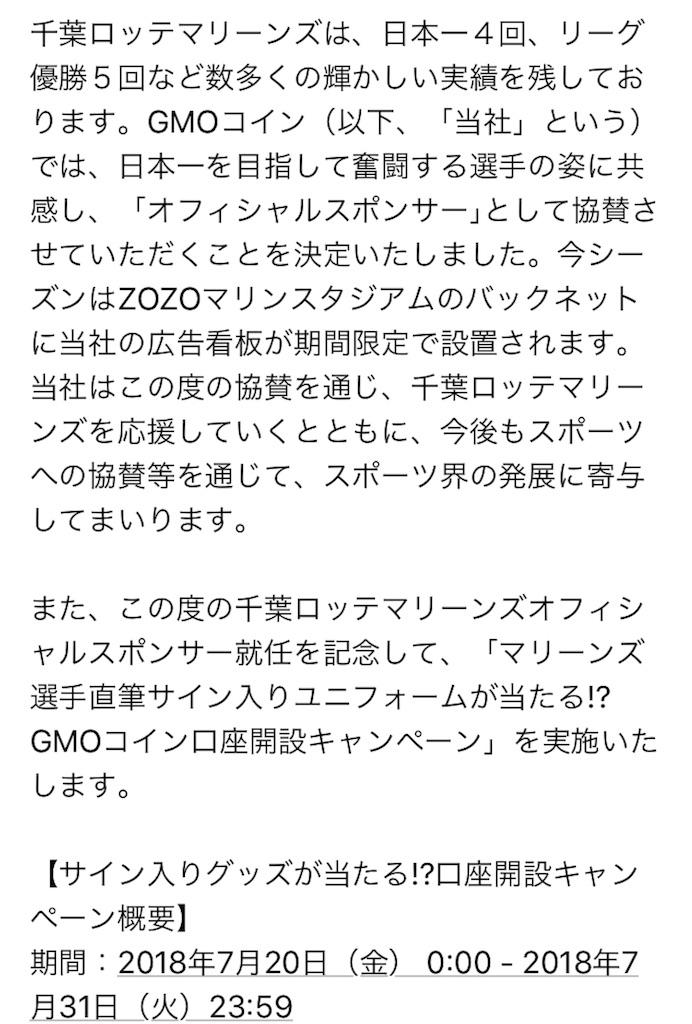 f:id:rinkaitsuyoshi:20180627052722j:image