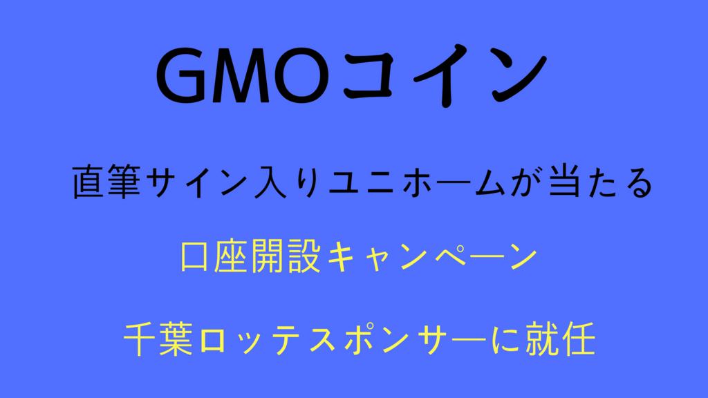 f:id:rinkaitsuyoshi:20180627054035j:plain
