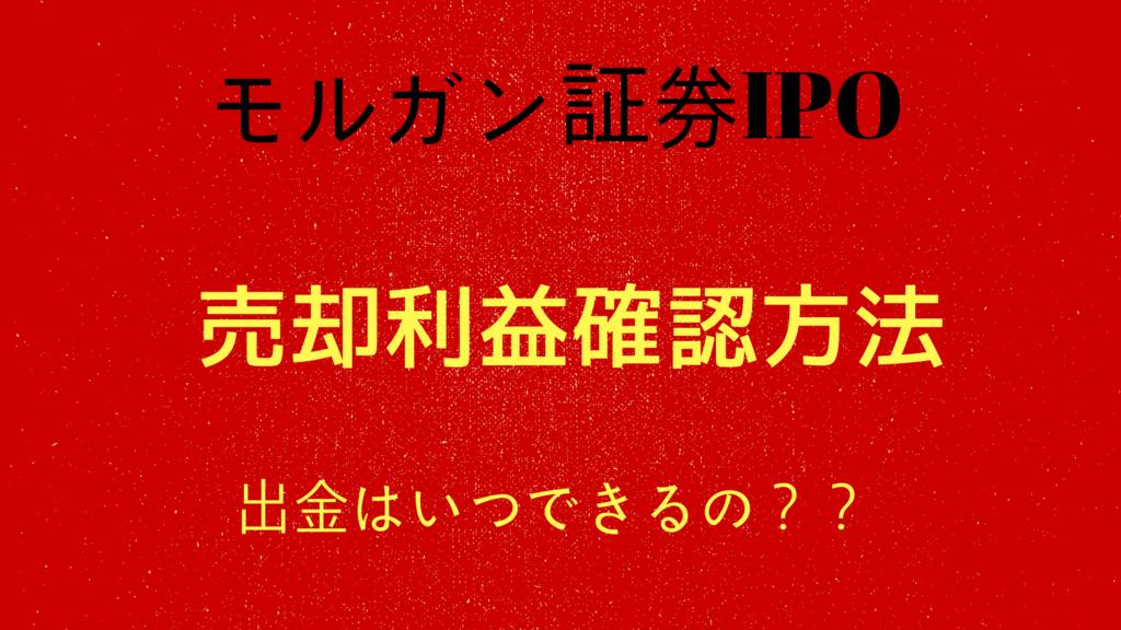 f:id:rinkaitsuyoshi:20180701111532j:plain