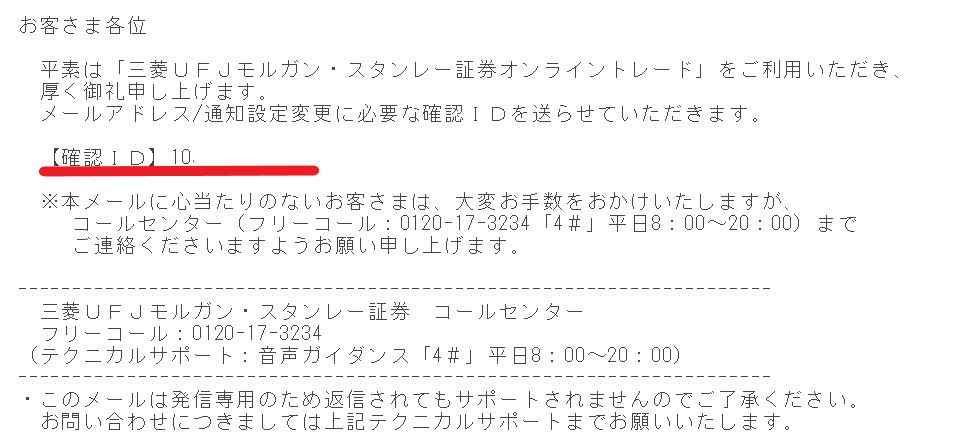 f:id:rinkaitsuyoshi:20180701161831p:plain