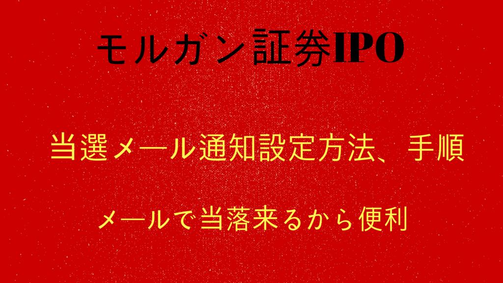 f:id:rinkaitsuyoshi:20180701170617j:plain