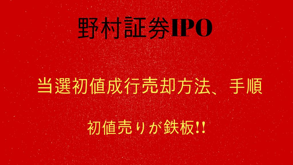f:id:rinkaitsuyoshi:20180701191920j:plain