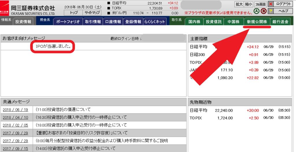 f:id:rinkaitsuyoshi:20180702182742p:plain