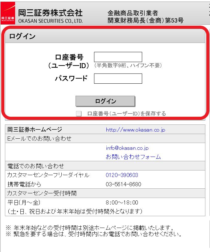 f:id:rinkaitsuyoshi:20180702184302p:plain