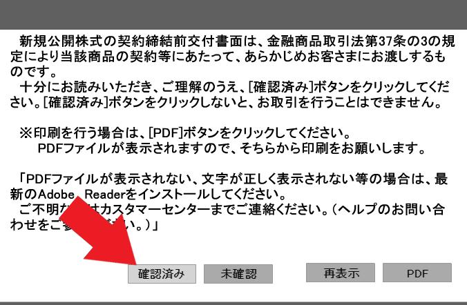 f:id:rinkaitsuyoshi:20180702185650p:plain