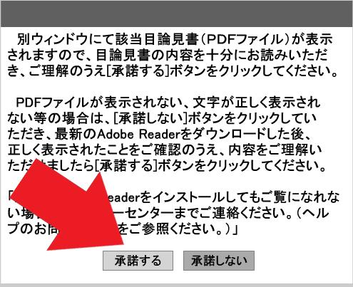 f:id:rinkaitsuyoshi:20180702185713p:plain