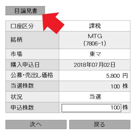 f:id:rinkaitsuyoshi:20180702185719p:plain