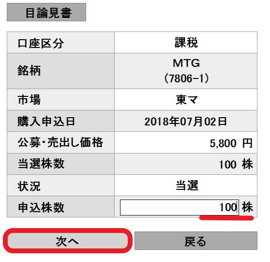 f:id:rinkaitsuyoshi:20180702185848p:plain