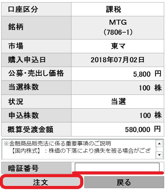 f:id:rinkaitsuyoshi:20180702185937p:plain