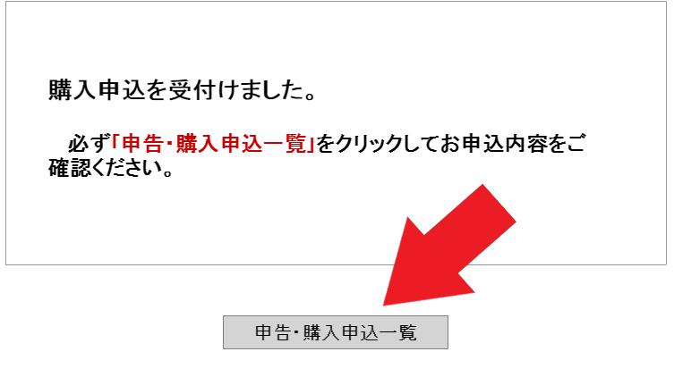 f:id:rinkaitsuyoshi:20180702190041p:plain