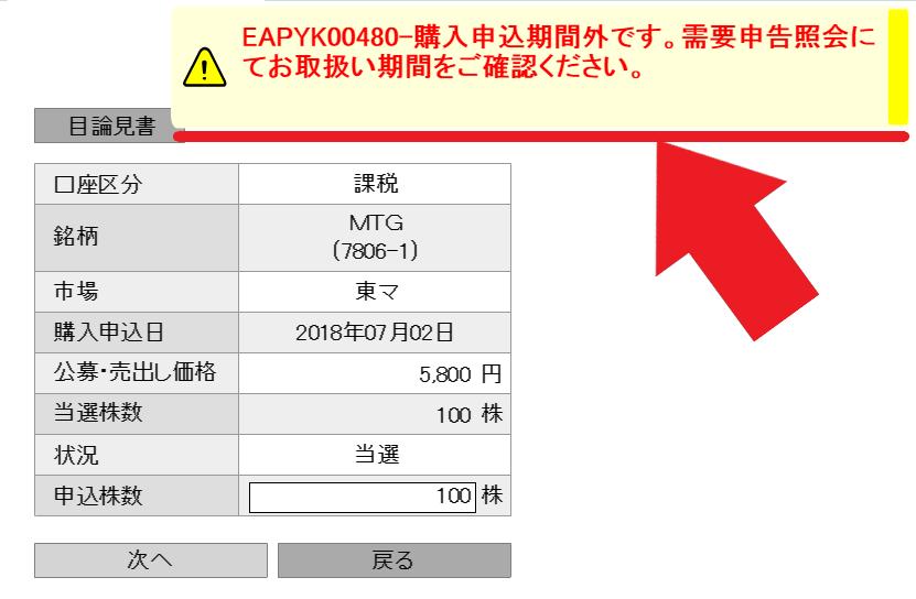 f:id:rinkaitsuyoshi:20180702194337p:plain