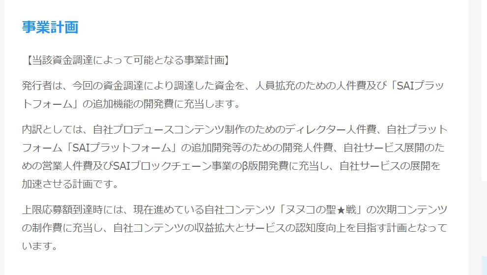 f:id:rinkaitsuyoshi:20180707072651p:plain