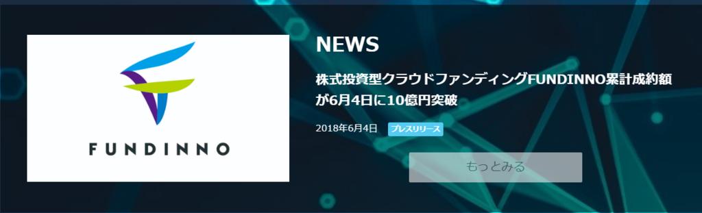 f:id:rinkaitsuyoshi:20180707073202p:plain