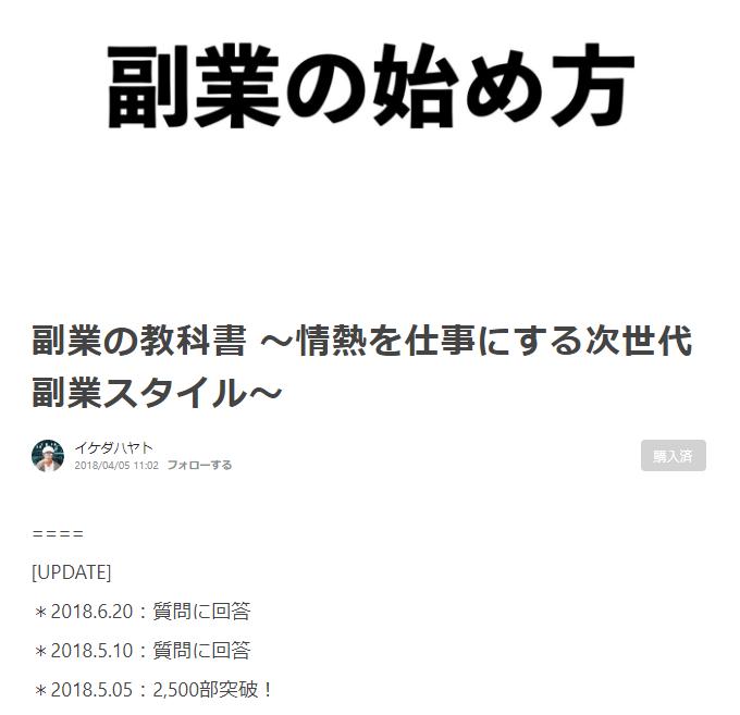 f:id:rinkaitsuyoshi:20180707125511p:plain