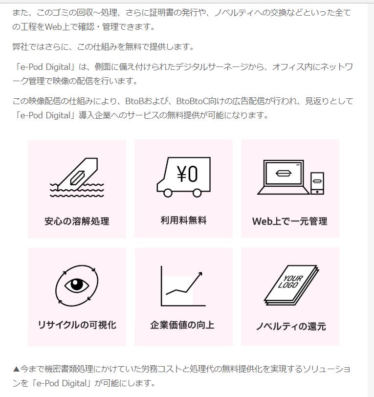 f:id:rinkaitsuyoshi:20180713022645p:plain