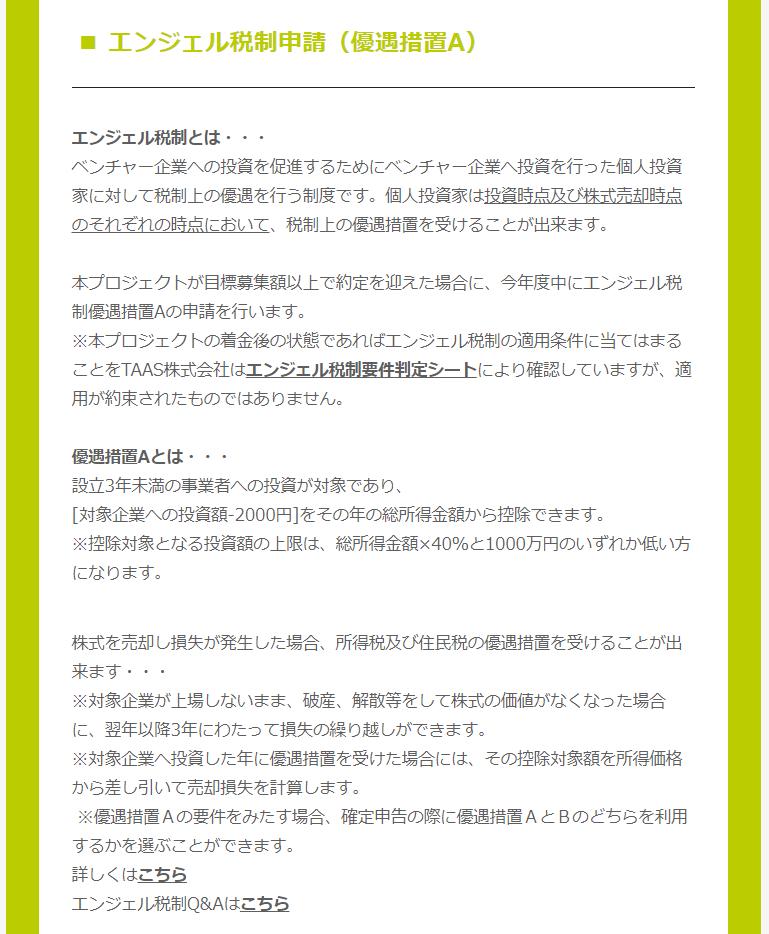 f:id:rinkaitsuyoshi:20180713022933p:plain