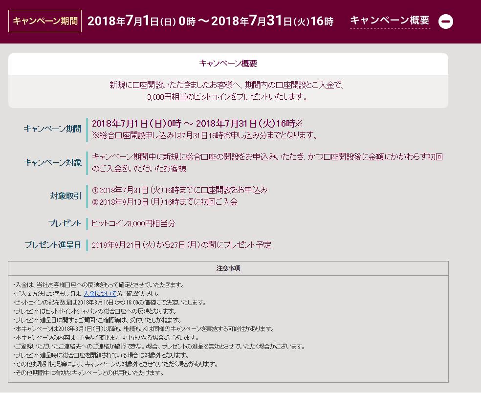 f:id:rinkaitsuyoshi:20180716165016p:plain