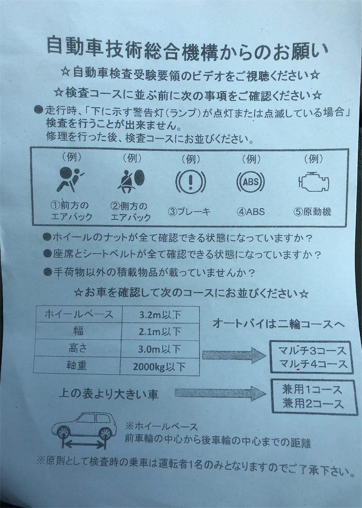 f:id:rinkaitsuyoshi:20180719154458j:image
