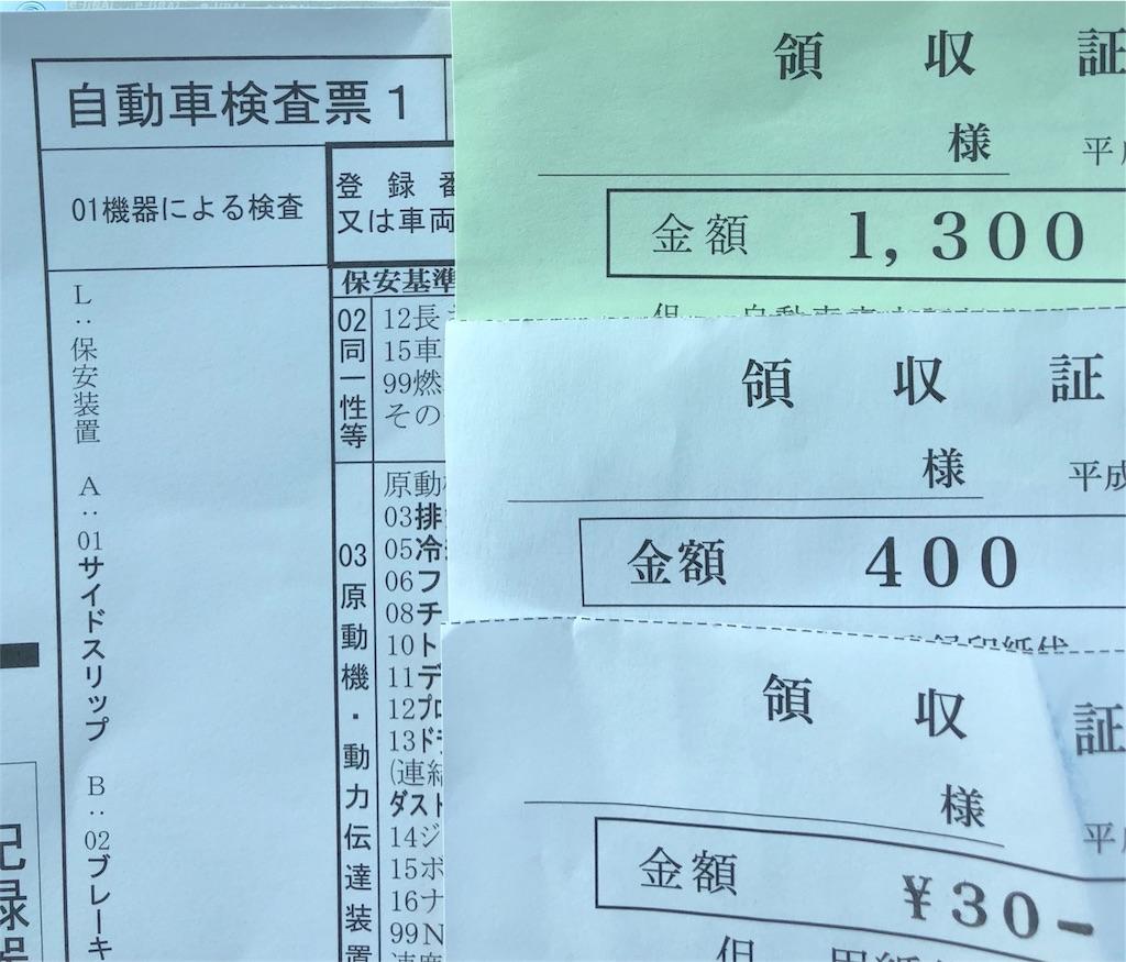f:id:rinkaitsuyoshi:20180719154707j:plain