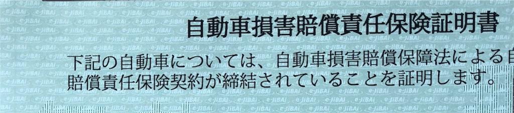 f:id:rinkaitsuyoshi:20180719154711j:plain