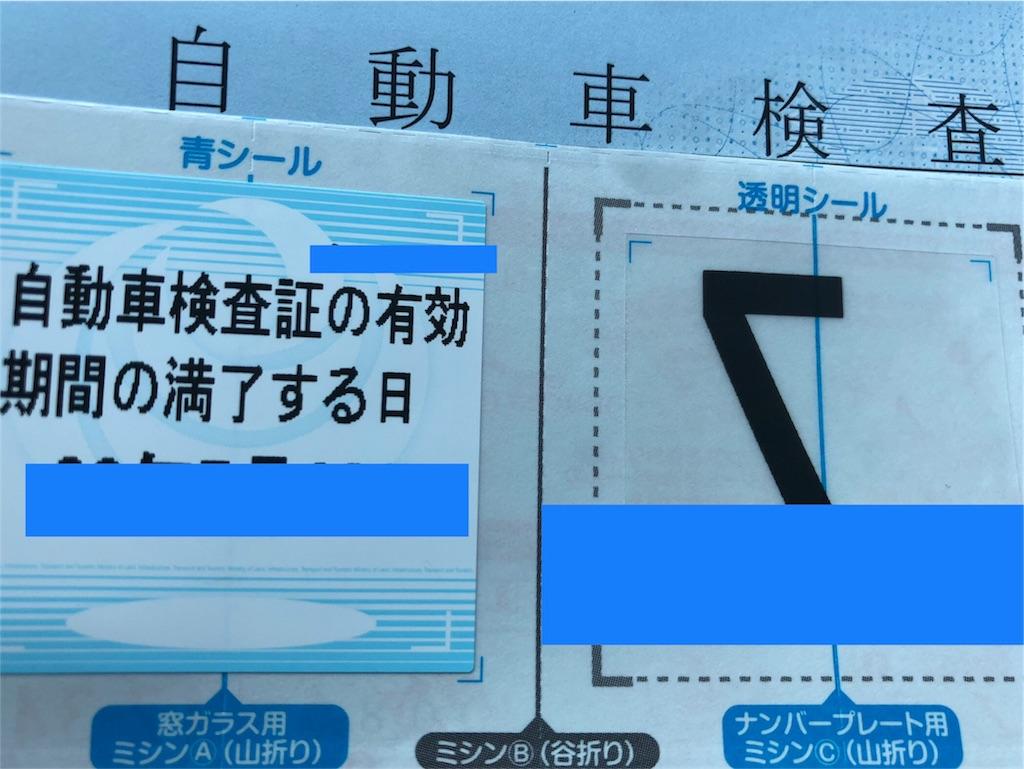 f:id:rinkaitsuyoshi:20180719175859j:image